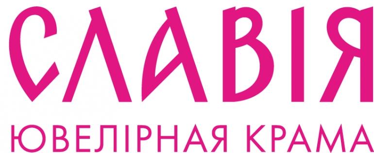 """Скидки от наших партнеров - ювелирного магазина """"Славия"""""""